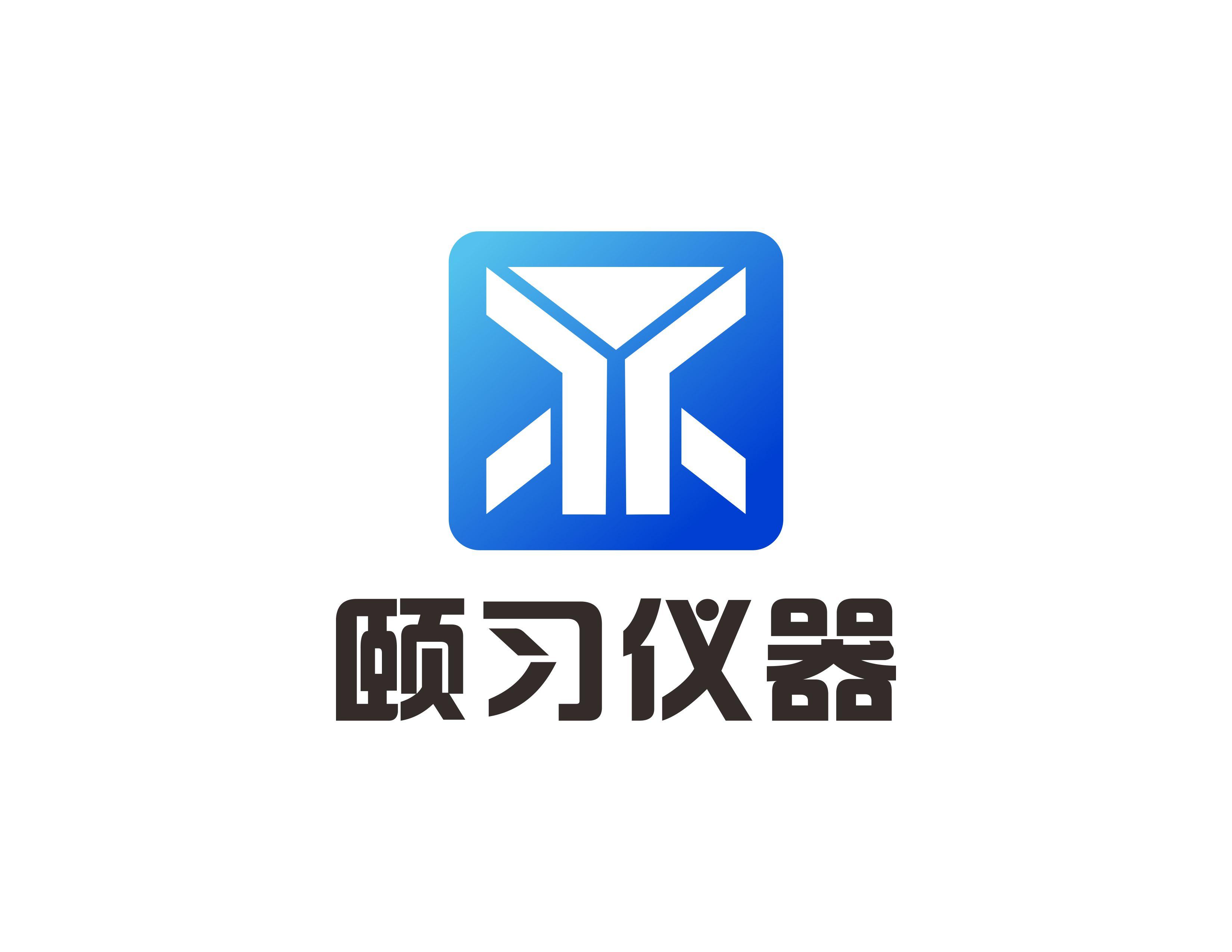 上海颐习仪器设备有限公司