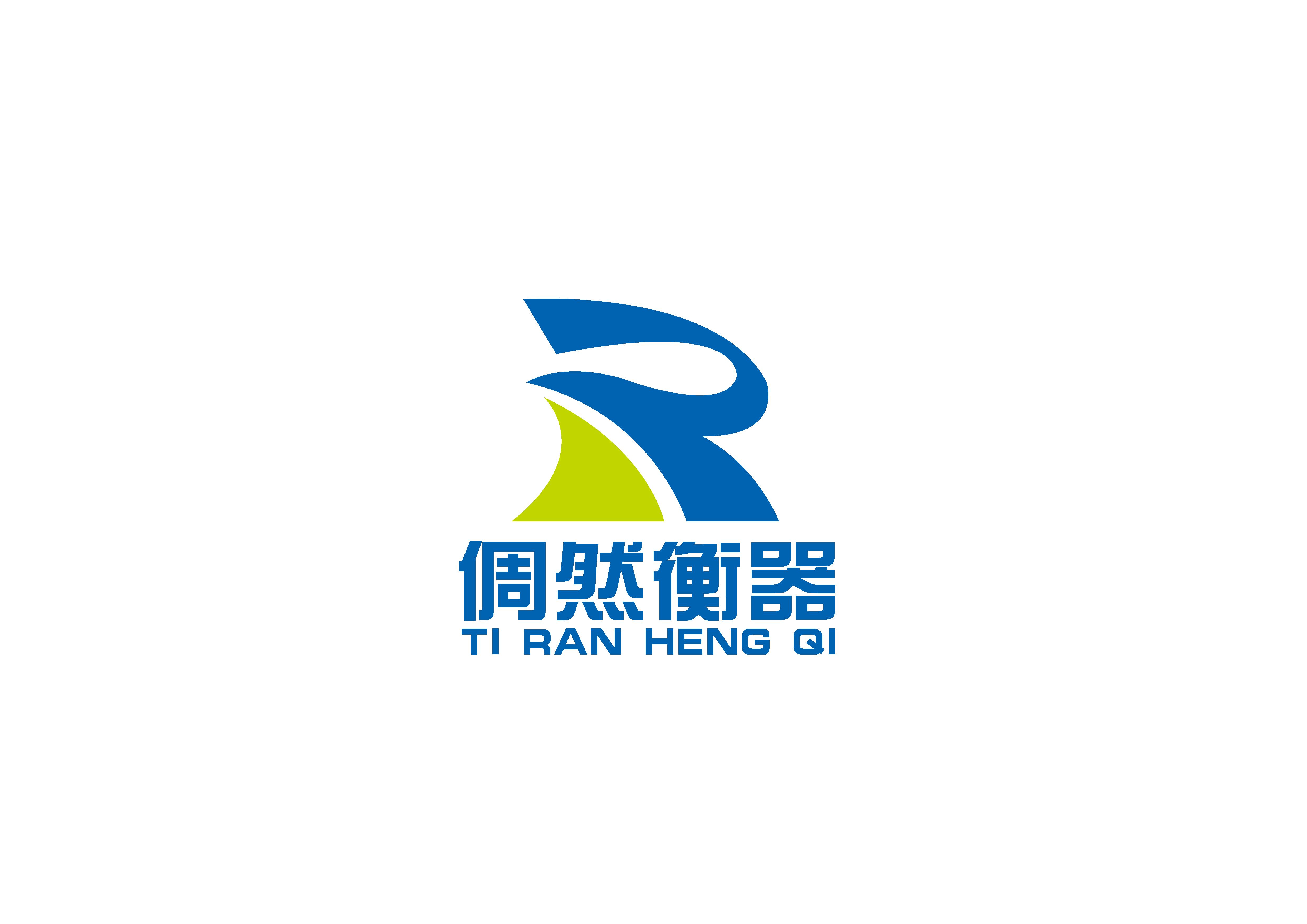 上海倜然電子科技有限公司