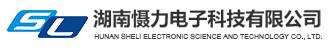 湖南慑力电子科技有限公司