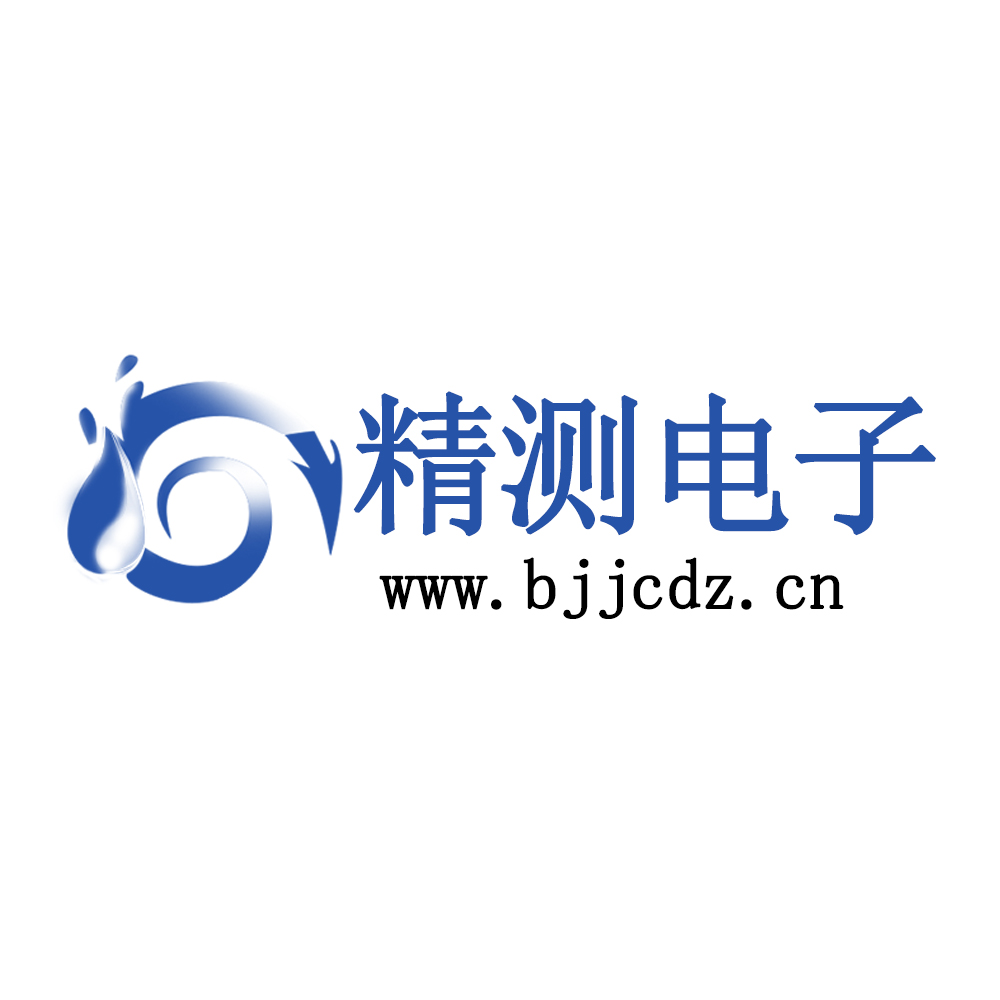 北京精測電子科技有限公司