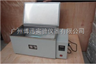 低温恒温水箱/水样箱/新标准养护箱