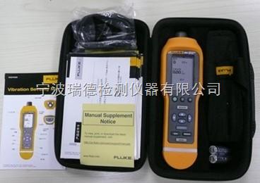 F805美国进口美国福禄克F805振动烈度仪/测振仪价格 资料 参数 图片