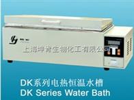 DK系列精宏/电热恒温水槽