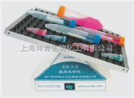 KB-3-D型其林贝尔仪器/混合器/盘旋式混合器