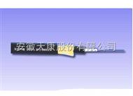 GYFTY当前产品:2-144芯非金属松套层绞式光缆