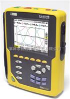 CA8334B电能质量分析仪-法国CA公司