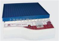 TS-1型(升级版)其林贝尔仪器/摇床/脱色摇床