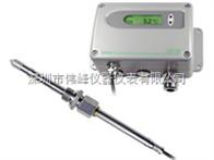 EE35低溫露點變送器,E+E露點變送器