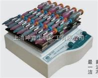 KB-5010其林贝尔仪器/摇床/试管震荡器