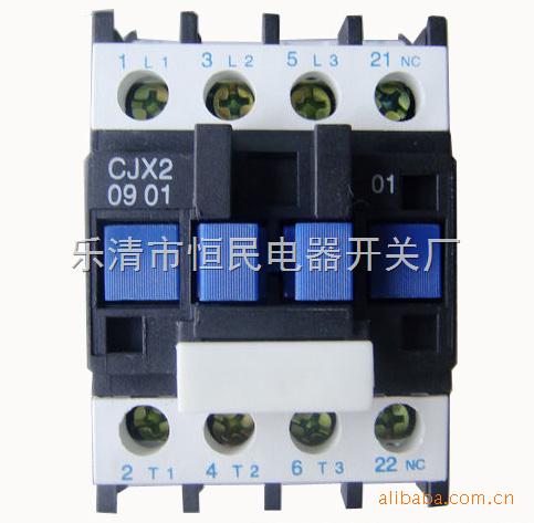 上海人民cjx2-0910交流接触器