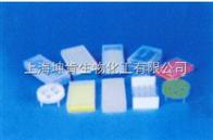 其林贝尔仪器/耗材/吸头消毒盒、离心管保存盒、双面离心架
