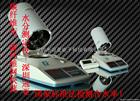 SFY-100磨具厂用塑胶水分仪<冠亚牌>塑胶水分测定仪数据可靠吗