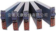 DBW系列温度变送 器