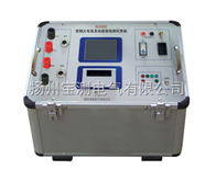 BC4800大地网接地电阻测试仪
