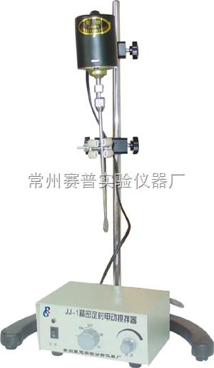 jj-1电动搅拌器/实验室电动搅拌器选用永磁式直流电机
