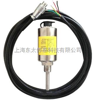 一体化振动温度变送器,冷却塔风机振动温度变送器,振动温度传感器