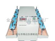 HY-1A垂直调速多用振荡器