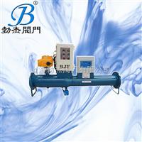 DAZ-8全自动多功能电子除垢仪