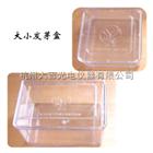 大/小发芽盒,种子发芽盒