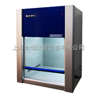 VD-650桌上式净化工作台(垂直流)(标准型) 超净工作台