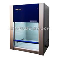 HD-650桌上式净化工作台 超净工作台(水平流)(标准型)