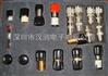 N型校准件,3G 75欧 HP85039B 二手销售,二手租赁,二手回收