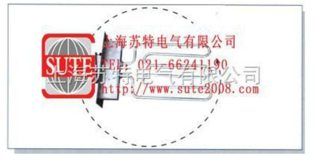 ST1047电除尘用电热管