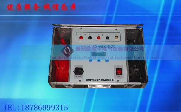 变压器直流电阻测试