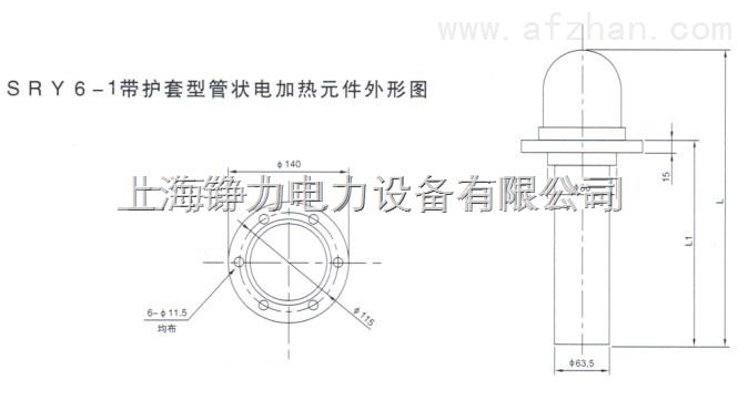 电力安全工器具柜,大电流发生器,管状电加热器,太阳能光伏接线
