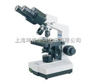 XSZ-G系列重慶光電儀器/生物显微镜