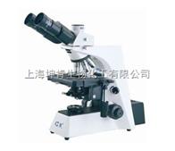 BA3000i系列重慶光電儀器/生物显微镜