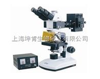 H6500i重慶光電儀器/荧光显微镜
