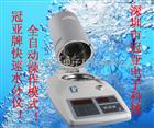 SFY-20A2015年【优质】防火门ag国际馆官方网站