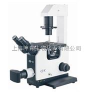 XDS-1C重庆光电仪器/倒置生物显微镜