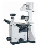 IBE1000重庆光电仪器/倒置生物显微镜