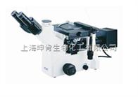 MX200系列重庆光电仪器/小型金相显微镜
