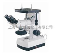XJP系列重庆光电仪器/金相显微镜
