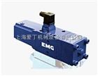 德国EMG伺服阀德国原装进口EMG上海一级代理