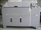 YWX-750PlC编程智能型盐雾腐蚀试验箱