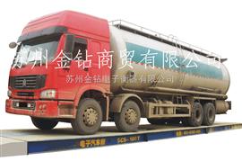 SCS100吨电子汽车衡,100吨数字电子汽车衡