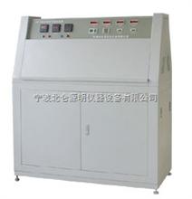 ZG—P紫外光耐气候试验箱