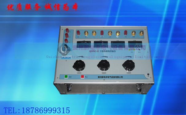 电流表,电流传感器