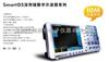EDS112COWON利利普EDS112C数字示波器EDS112CV带VGA接口