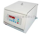 生物工程离心机、TD4G过滤离心机、湖南品牌台式离心机
