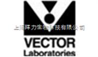 vector公司vector公司上海区斯信代理vector公司产品