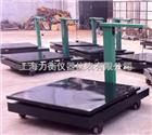 江苏机械磅秤 1米*0.75米机械磅秤规格和型号