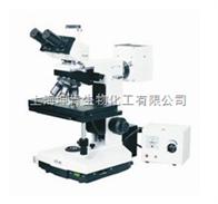 MA系列重庆光电仪器/工业检测显微镜