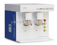 双头面筋洗涤仪JJJM54S  嘉定面筋测定仪