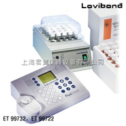 ET99722-ET99732數據型COD多參數水質測定儀
