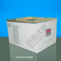 扩散炉专用恒温槽Kszy-S12专业生产厂家